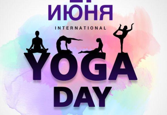 День Йоги в студии йоги ЧАТУРАНГА